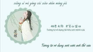 [Vietsub Hán Việt] Mang chủng - Âm Khuyết Thi Thính ft Triệu Phương Tịnh _芒种-音闕詩聽 (ft.赵方婧)