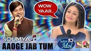 Aaoge Jab Tum (Jab We Met) - Soumya   Indian   - YouTube