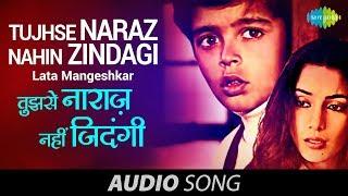Tujhse Naraz Nahi Zindagi (Female) – Full song | Lata