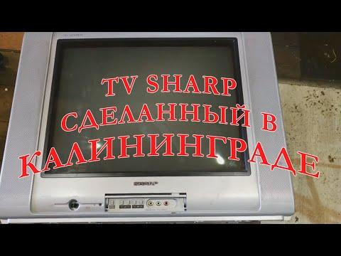 Сколько заработал на разборе ТV SHARP ... / МЕДЬ / АЛЮМИНИЙ / ЖЕЛЕЗО