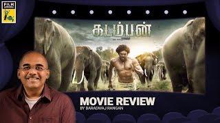 Kadamban | Movie Review | Baradwaj Rangan