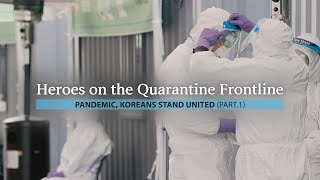 [COVID-19 Pandemic, Koreans Stand United] Part 1. Heroes on the Quarantine Frontline