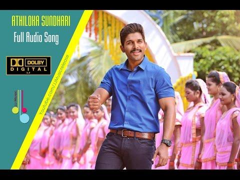 Athiloka Sundhari Full Song (Audio) | Yodhavu The Warrior Malayalam-5.1 Dolby Atmos-(2016)|AlluArjun