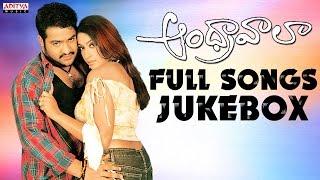 Andhrawala Telugu Movie Songs Jukebox II Jr.N.T.R, Rakshita