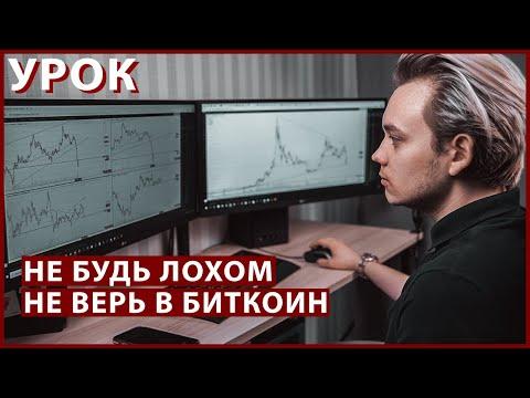 Инвестирование в биткоин адрес