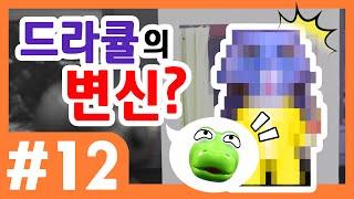 스타토이 12화 - 흩어진 큐브를 찾아라!! - 뽀로로 장난감 애니(Pororo Toy Animation)