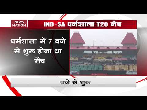 India vs South Africa, T20I: Rains Delays Toss In Dharamsala
