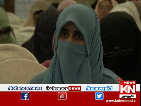 Dora-e-Tafser-e-Quran 06 May 2020 | Kohenoor News Pakistan