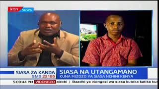 Siasa za Kanda:Siasa na Utangamano-vipi Kenya itaipuka migawanyiko sehemu ya kwanza