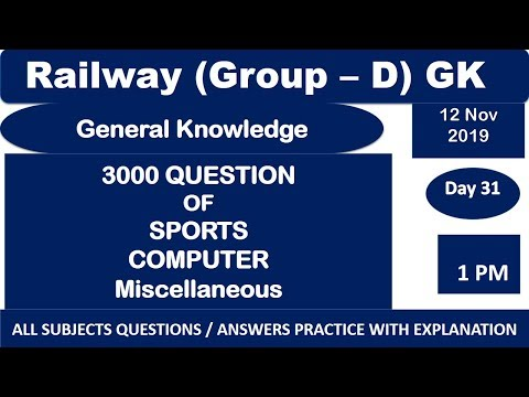 3000 question for railway // ssc //other exam by sandeep sir 1 pm