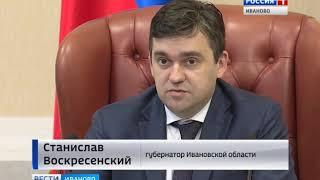 Станислав Воскресенский обозначил системные задачи развития строительной отрасли региона