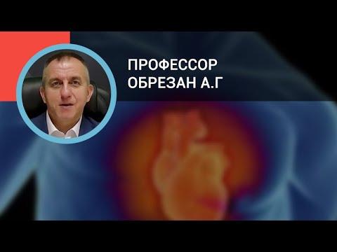 Профессор Обрезан А.Г.: Гипертрофическая кардиомиопатия: современные подходы к диагностике и лечению