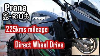 prana electric bike review   prana electric bike review in tamil   prana e bike complete review