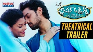 Fashion Designer S/o Ladies Tailor Official Theatrical Trailer || Vamsy || Sumanth Ashwin || Anisha