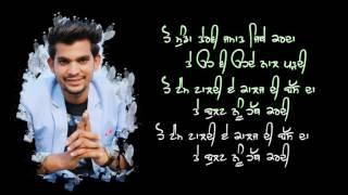 Patase  Gagan Guni K  New Punjabi Song 2016