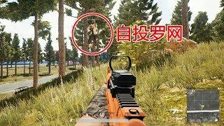 狙击手麦克:完美的丛林战术,一把AK47狩猎,敌人自动送上门!