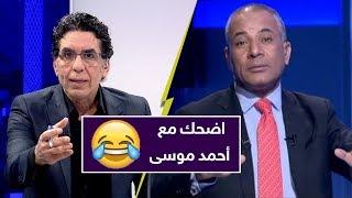 لن تستطيع التوقف عن الضحك ?? أحمد موسى قبل انقلاب تركيا وبعده مع محمد ناصر