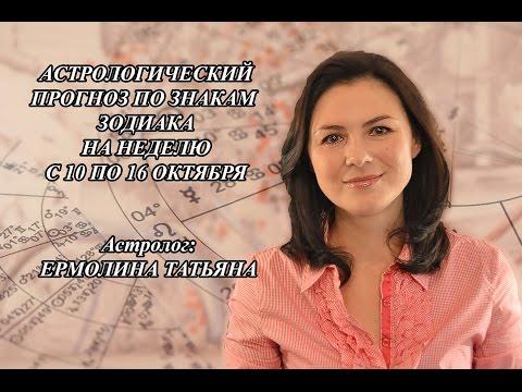 Отзывы питомнике московский талисман