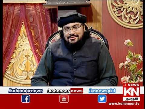 istakhara 03 January 2020 | Kohenoor News Pakistan