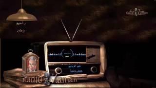 15 علي الرياحي حبيبتي زنجية تحميل MP3