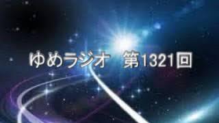 第1321回デカルトの空間論2018.06.26