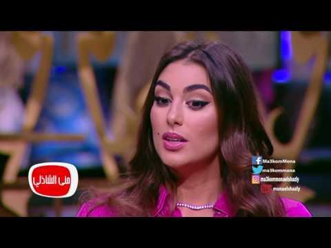 ياسمين صبري: أنا طموحة ومقاتلة