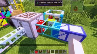 Бесконечная industrial craft энергия на сервере 1.12.2 с модами Из Дерева В майнкрафт
