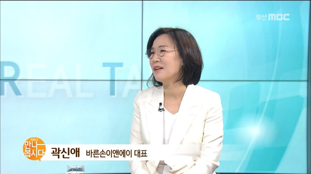 곽신애 바른손이앤에이 대표 다시보기