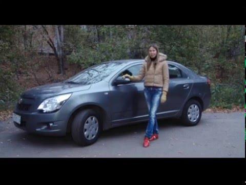 Фото к видео: Подержанные автомобили. Chevrolet Cobalt, 2013