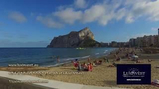 Город Кальпе: знаменитый курорт Испании на севере Коста бланка (Красоты и достопримечательности)