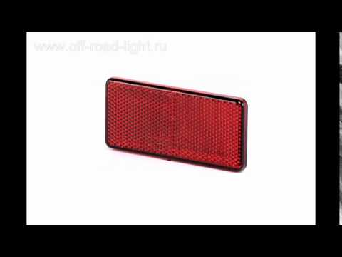 Отражатель красный 94x44