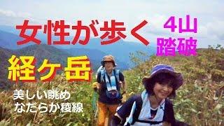 28.6.11福井県の経ヶ岳女性に優しいトレッキング、02