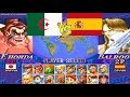 SUPER STREET FIGHTER 2 TURBO ➤ RACHID GUILE (ALGERIA) VS CHRISTIANKB ..