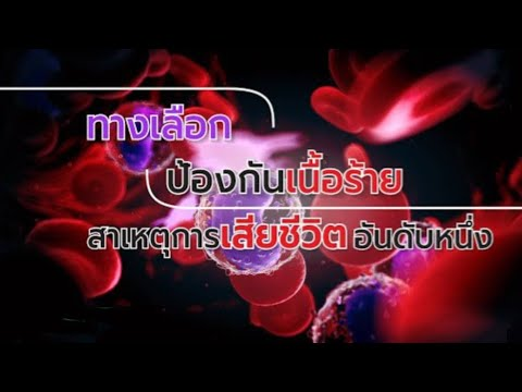 การผ่าตัดเสริมเต้านม