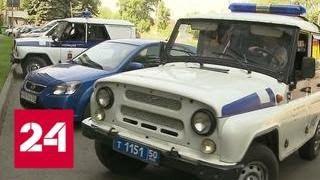 Участника драки со смертельным исходом вернули на работу в ДПС - Россия 24
