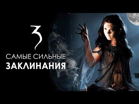 Герои меча и магии летопись