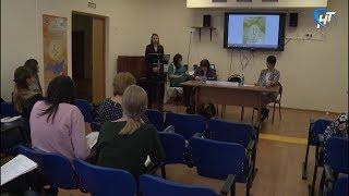 В реабилитационном центре в Юрьеве стартовал спецкурс по сопровождению семей с детьми-инвалидами