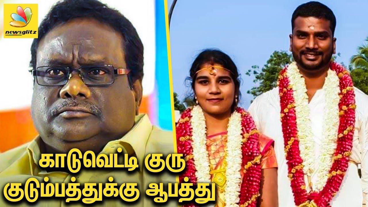 காடுவெட்டி  குரு குடும்பத்துக்கு  ஆபத்து | Vanniyar Sangam Demands Security For J Guru Family