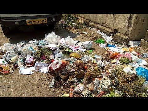 या कचरा टाकायला, अगदी रस्त्यावर, खुल्या ठिकाणी!