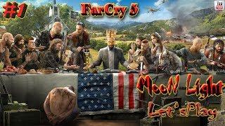 Far Cray 5 - #1
