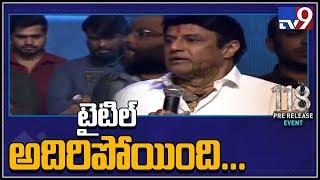 Nandamuri Balakrishna speech @ 118 Pre Release Event - TV9