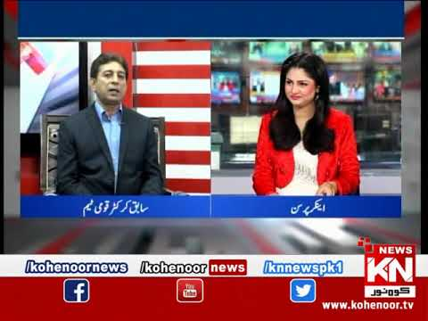 Kohenoor@9 30 January 2019 | Kohenoor News Pakistan