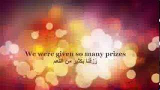 Awaken - Maher Zain
