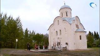 Реставрация церкви Николы на Липне официально завершена