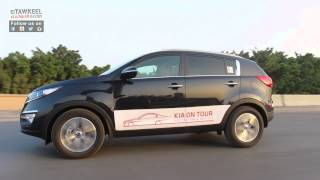 Kia Sportage Test Drive