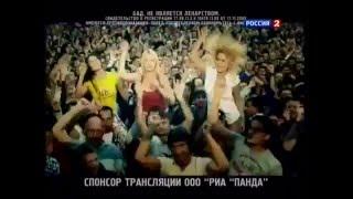 Денис Лебедев против Гильермо Джонс 17.03.2013