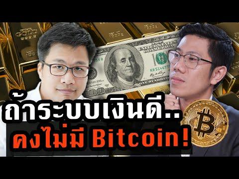 Bitcoin trading automatisch