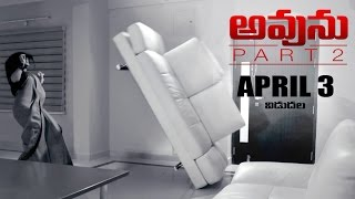 Avunu Part 2 Release Date Trailer 3 - Ravi Babu, Harshvardhan, Poorna