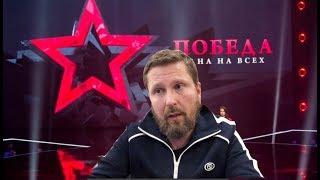 Интер, российская пропаганда, Нацкорпус