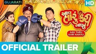 Aav Taru Kari Nakhu Trailer   Gujarati Full Movie Live On Eros Now